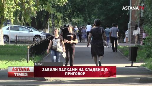 Забили палками на кладбище: отцу пятерых детей вынесли приговор