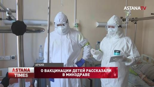 Американской вакциной в Казахстане будут прививать в первую очередь детей