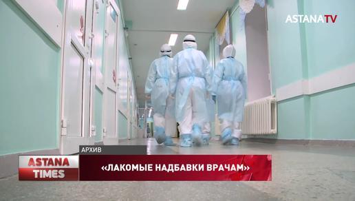 За махинации с ковидными надбавками осудили сотрудников больницы в Жамбылской области