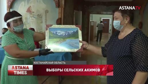 Жители отдалённых сёл Костанайской области выбирают акимов