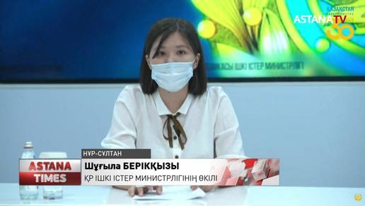Алматы тұрғыны 13 жасар өгей қызын өлтірді деген күдікпен ұсталды