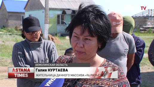 Жители дачного массива близ столицы две недели сидят без воды