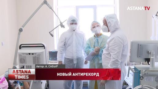 Новый антирекорд: за сутки коронавирусом заразились почти 7,5 тыс. казахстанцев
