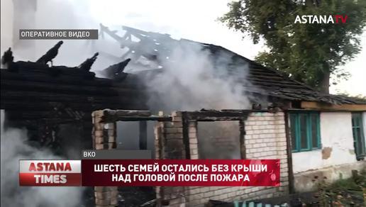 Шестиквартирный барак сгорел в ВКО: два человека погибли