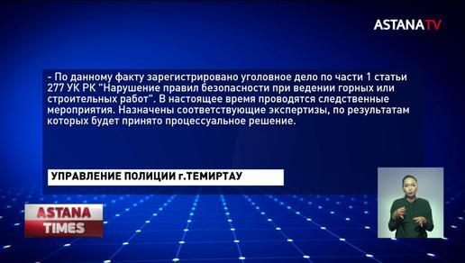 13-летнего мальчика придавило тяжелым забором в Темиртау