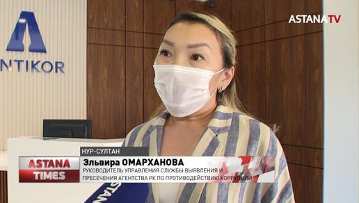 Члены мониторинговой группы за взятки разрешали работать ресторанам в Талдыкоргане