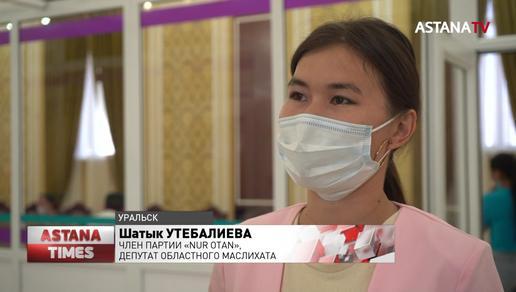 """Акция """"Доброе сердце"""" для особенных детей прошла в Уральске"""