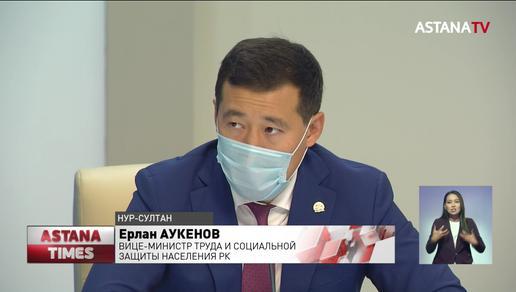 """Качество жизни инвалидов обсудили на заседании совета в """"Nur Otan"""""""