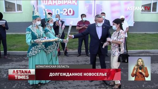 Два многоквартирных жилых дома сдали в эксплуатацию в Алматинской области