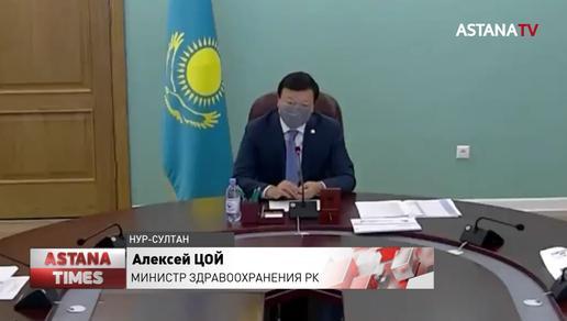 Министр Цой призвал казахстанцев не рассчитывать на вакцину Pfizer