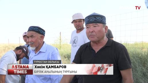 Түркістан облысы шаруалары егінге су таппай әлек