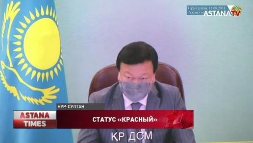 Министр Цой обратился к казахстанцам