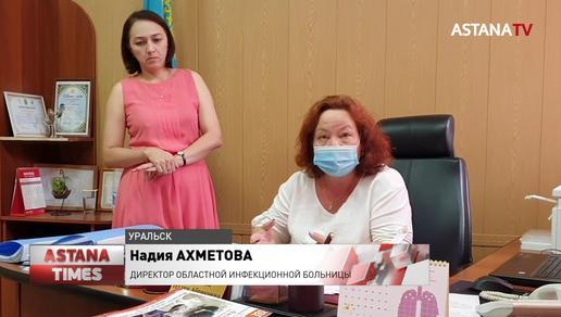 Жительница Уральска продавала рабочие места в инфекционной больнице