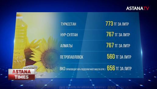 Подсолнечное масло в Казахстане подорожало на 60 % за год