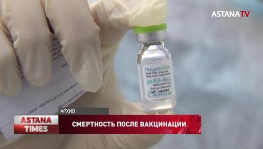 Министр Цой рассказал, почему казахстанцы умирают после вакцинации
