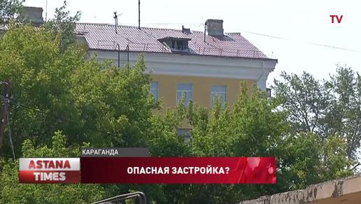 Жители старых домов боятся остаться под завалами в Караганде