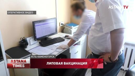 Пять человек задержали за подделку паспортов вакцинации в Усть-Каменогорске