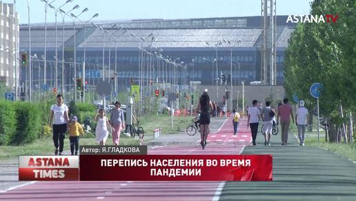 Казахстанцы возмущены количеством вопросов на предстоящей переписи населения