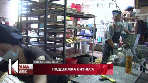 68 предпринимателей выиграли гранты на развитие бизнеса в столице