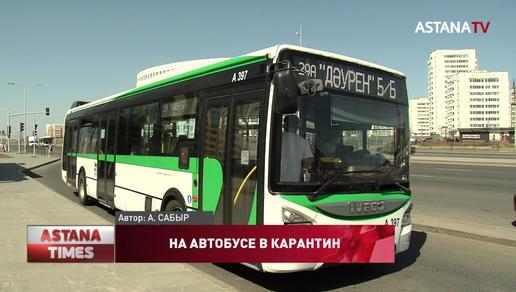 Количество автобусов увеличивают в Нур-Султане