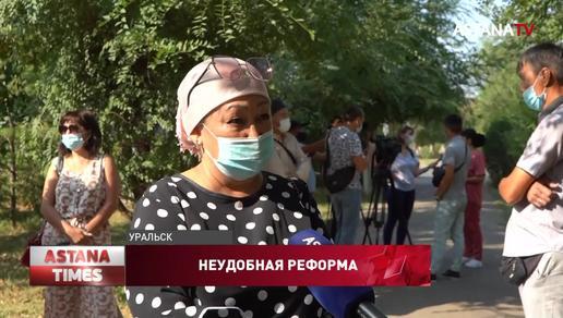 Учителям труда вдвое урезали зарплату в Западном Казахстане
