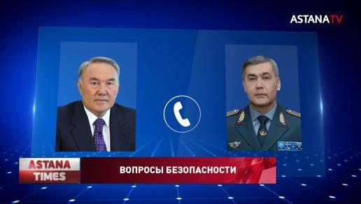О ликвидации последствий ЧС министр обороны доложил Назарбаеву