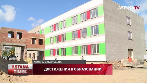 10 новых школ откроются в Акмолинской области
