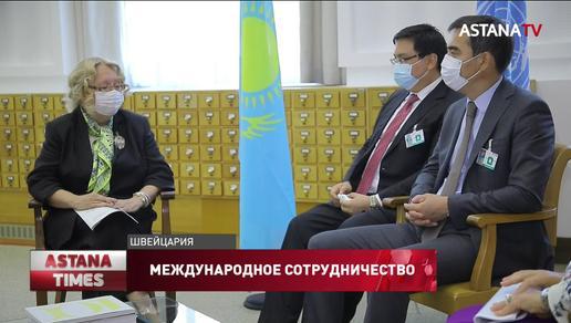 Библиотека Первого Президента будет сотрудничать с Женевским центром политики и безопасности