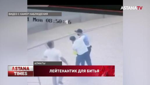 До 10 лет тюрьмы грозит уволенному майору полиции за избиение подчиненного в Алматы