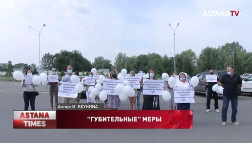 Владельцы магазинов в Усть-Каменогорске протестуют против маркировки товаров