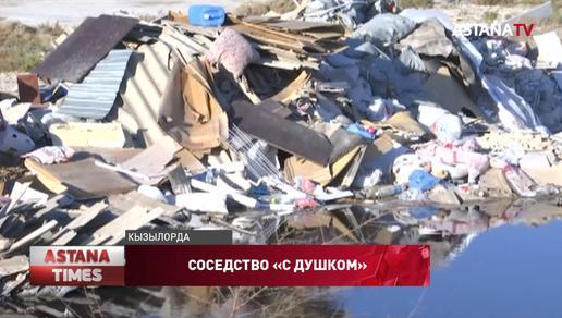 Кызылординцы жалуются на резкий зловонный запах