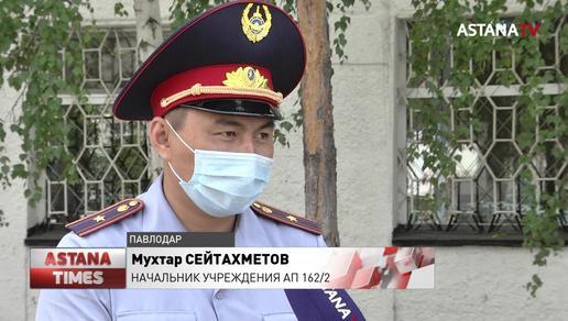 На одну тюрьму станет меньше в Павлодарской области