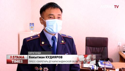 Чиновника уволили за свадьбу дочери в Караганде