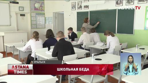 Дети бросают учебу, - Токаев заявил о беде в образовании