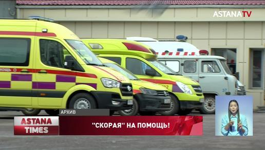 Астанчане стали реже пользоваться услугами скорой помощи