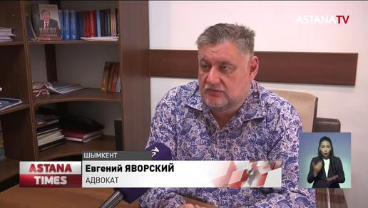 Шымкенттік сүр бойдақ Egov-тан 16 жылдан бері некеде тұрғанын білген