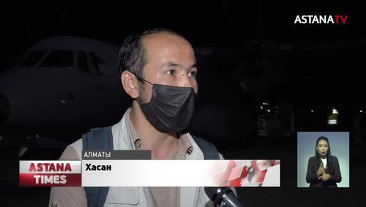 35 этнических казахов прибыли из Афганистана в Казахстан