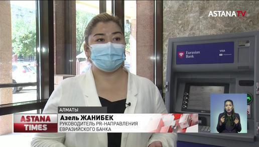 """Десятки казахстанцев заявили, что стали жертвами """"визового агентства"""""""