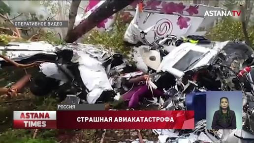 """""""Людей зажало в салоне"""": четыре человека погибли после крушения самолета в России"""