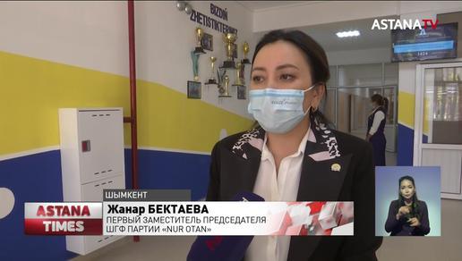 В Шымкенте решили проблему 5-ти трехсменных школ