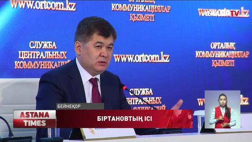 Экс-министр Елжан Біртановтың үй қамақ мерзімі екі айға ұзартылды