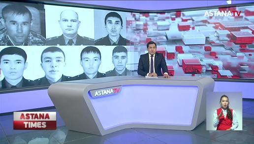 Взрыв в Жамбылской области: Токаев посмертно наградил спасателей и военных