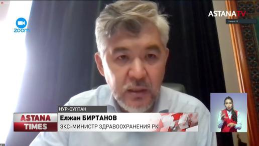 Еще два месяца под домашним арестом проведет экс-министр Биртанов