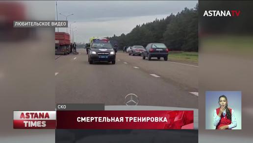 Велогонщица погибла под колесами грузовика в пригороде Петропавловска