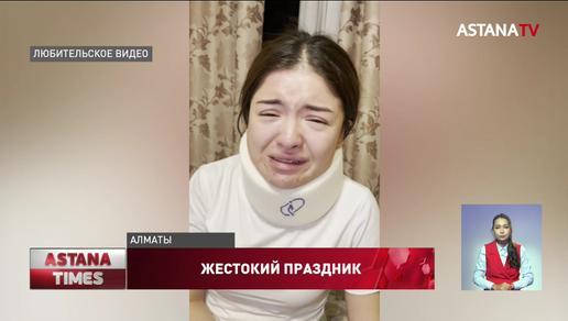 Алматинку жестоко избили в караоке-клубе, - появились новые подробности