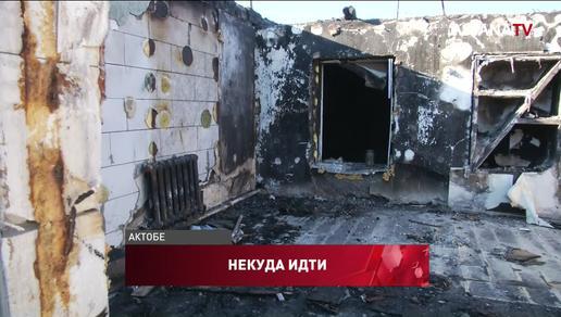 Три семьи лишились единственного жилья из-за пожара