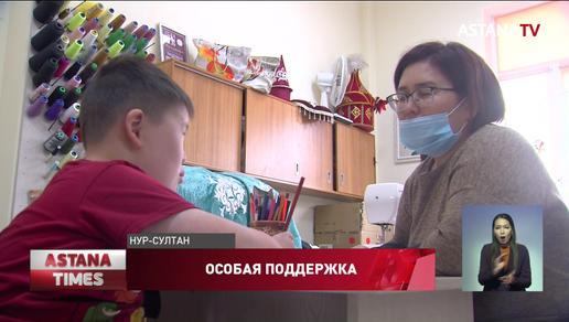 Родителям особенных детей помогают трудоустроиться в Нур-Султане