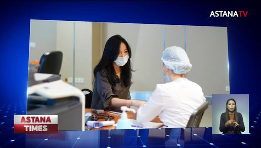 75% сотрудников компаний «Самрук-Қазына» вакцинировались от коронавируса