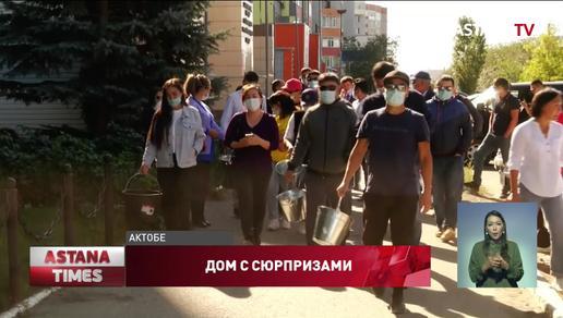 Новостройка без коммуникаций: актюбинцы с пустыми ведрами устроили акцию протеста
