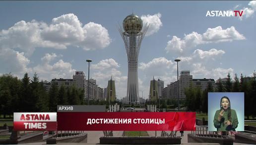 Достижения столицы за годы Независимости обсудили в Нур-Султане